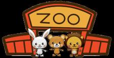 動物園コース