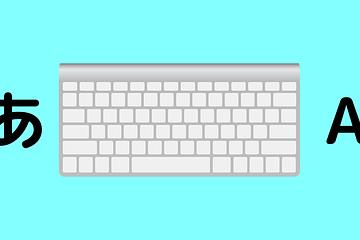 Programming and Typing(プログラミングとタイピング)