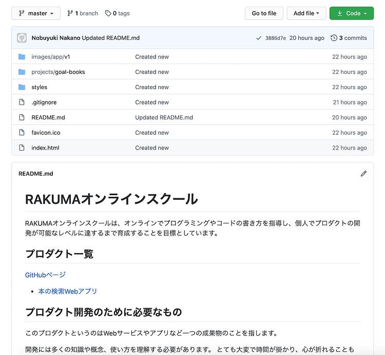 GitHub README Demo